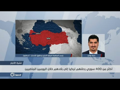 تفاقم أزمة اللاجئين السوريين في تركيا مع استمرار حملة ترحيلهم قسرا - سوريا  - نشر قبل 16 ساعة