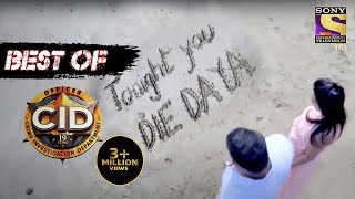 Best of CID (सीआईडी) - Who's Threatening Daya ? - Full Episode