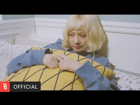[M/V] Bolbbalgan4 - Tell Me You Love Me