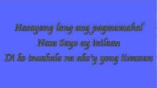 Di Na Ako Iibig Pang Muli - April Boy Regino and Jc Regino with Lyrics