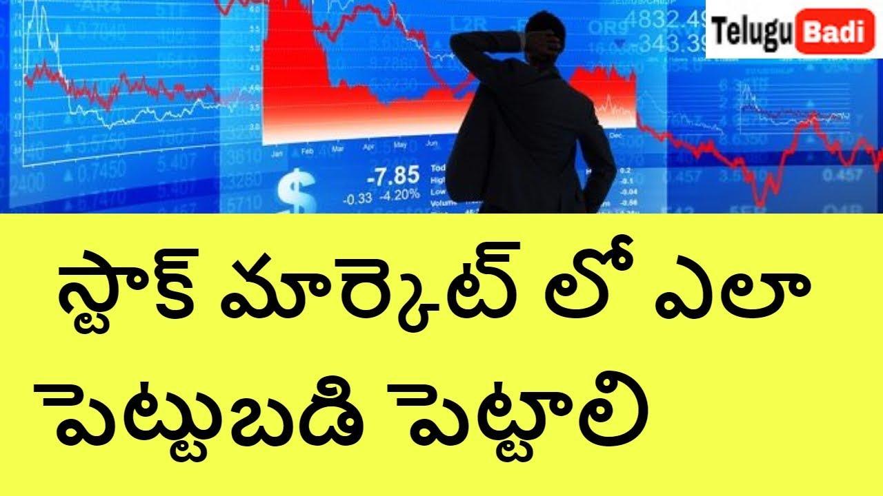 Indian Stock Market Basics Pdf