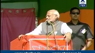 PM Modi lists 33 scams under Lalu-Nitish regime during Gopalganj rally