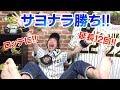 阪神が延長12回ロッテにサヨナラ勝ち!福留選手の先制ホームラン!リリーフの能見投手が99勝目!