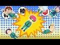 Saiki Kusuo No Psi Nan - Season 3 #3