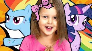 МАЙ ЛИТЛ ПОНИ Сумеречная Искорка и Радуга Дэш Превращение в My Little Pony