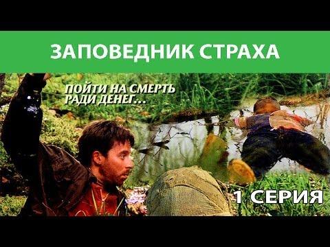 сериал прииск-2: