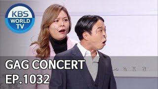 Gag Concert | 개그콘서트 EP.1032 [ENG/2020.01.25]