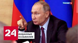"""Как готовят экстренные заседания в Кремле? Анонс программы """"Москва. Кремль. Путин"""" от 02.02.2020"""