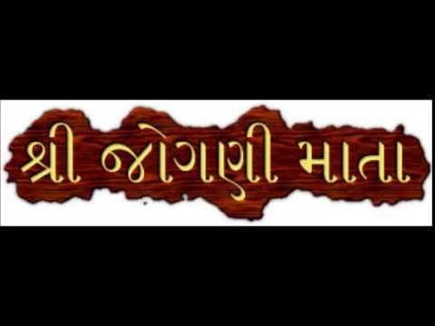 Jogni Maa Ni Aarti