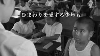 2013年1月26日より新宿武蔵野館ほかにて全国順次公開 (ムビコレTOPはこ...