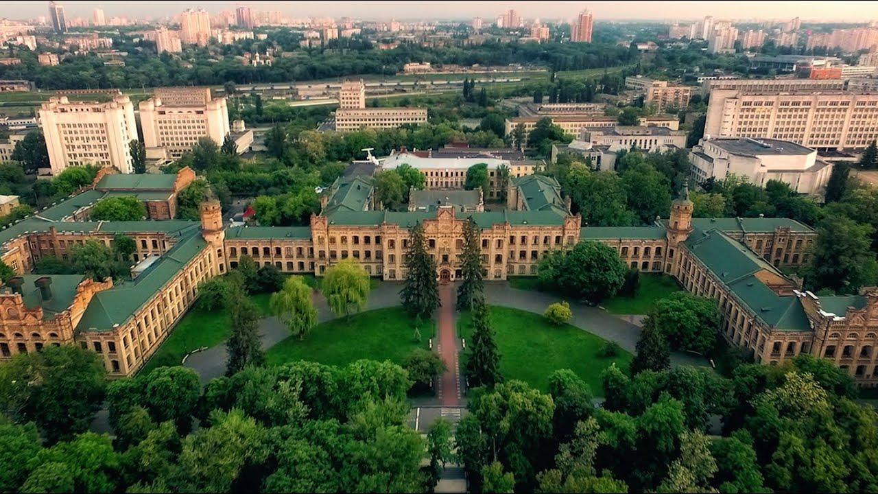 Киевский Политехнический Институт Фото 58e9596ecbe