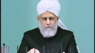 Friday Sermon : 24th September 2010 - Part 2 (Urdu)