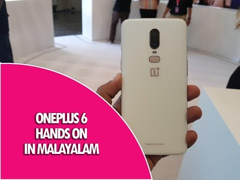 OnePlus 6 Hands on and Variants (Silk White and Avengers Limited Edition) in മലയാളം