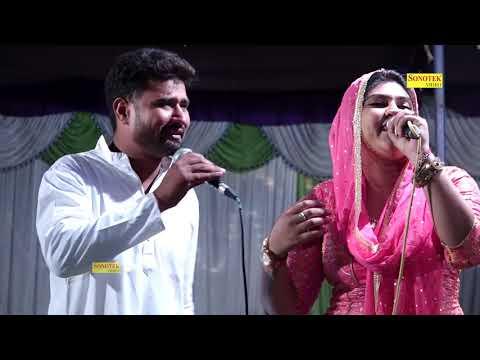 Sonotek Ragni | Neeraj Bhati | Radha Choudhary | Aaja Aaja Balam Hajari | Haryanvi Song | Haryana