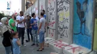 اللبنانيون يسقطون جدار العار من أمام السرايا الحكومي