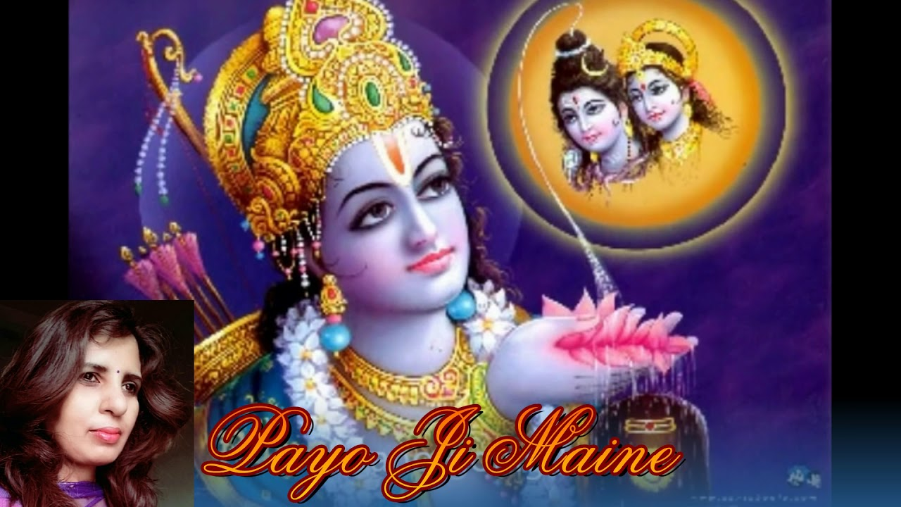 Ram Ratan Dhan Payo - Lata Mangeshkar