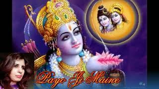 Payo Ji Maine Ram Ratan Dhan Payo (Lata Mangeshkar) - Sanya Shree