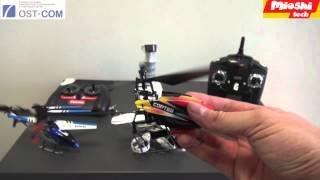 Устройство моделей радиоуправляемых вертолётов(В данном видео рассматриваются основные различия моделей вертолётов Mioshi Tech., 2014-10-14T07:25:58.000Z)