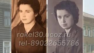 видео Сценарии юбилеев на 80 лет для женщины
