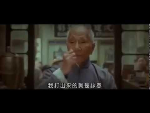 Chun ku