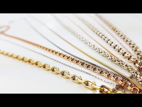 Виды золотых цепочек. Какие самые прочные и красивые.
