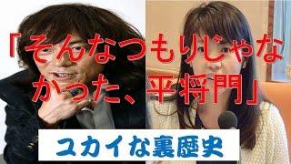 説明 NHKラジオ「すっぴん」のコーナー。 藤井綾子アナウンサーと歴史好...