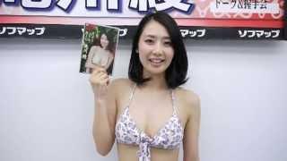 保育士の資格などを持ち、癒し系美人と言われている滝川 綾さんが、DVD...