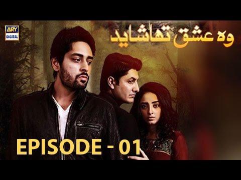 Woh Ishq Tha Shayed Episode 01 - ARY Digital Drama