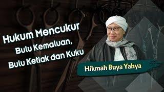 Islam mengatur kehidupan manusia secara menyeluruh termasuk juga kebersihan diri dan badan. dalam masyarakat berkembang pertanyaan bagaimana hukumny...