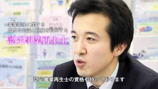 税理士法人山岸会計(東京・新宿区)