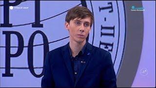 "Смотреть видео Программа ""Партбюро"" на телеканале Санкт-Петербург 7 ноября 2019 онлайн"