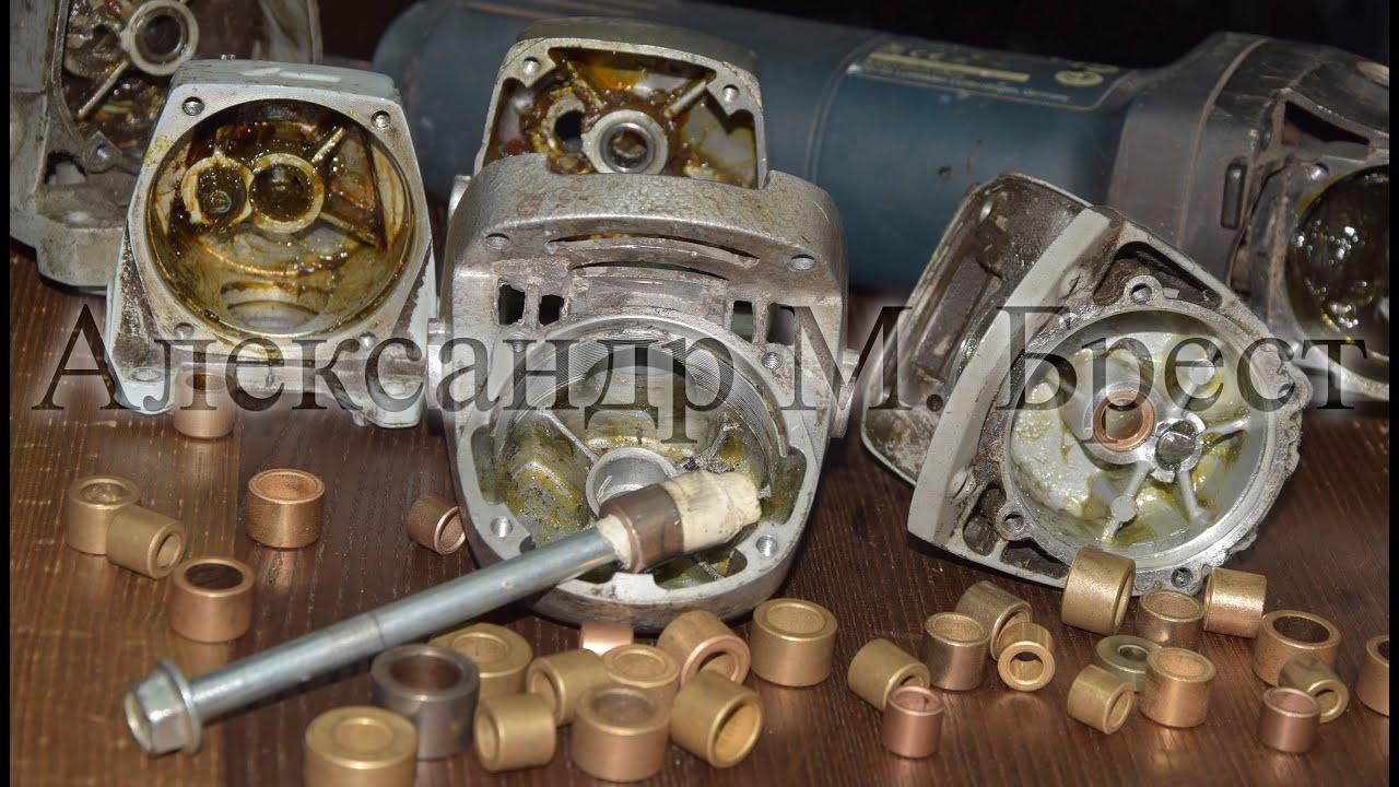 Кожух пылеотводящий (подходит к УШМ Интерскол 125mm) AVA 125И-1 .
