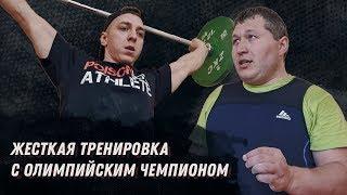 Андрей Арямнов. Олимпийский чемпион. Тяжелая Атлетика   Мой первый блог