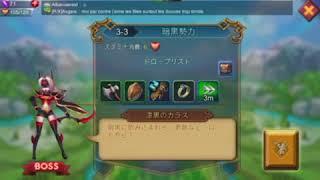 冒険クエスト ローモバ thumbnail