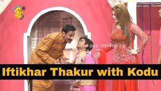 Iftikhar Thakur with Vicky Kodu and Zulfi | New Pakistani Stage Drama | Dilbara Comedy Clip 2019