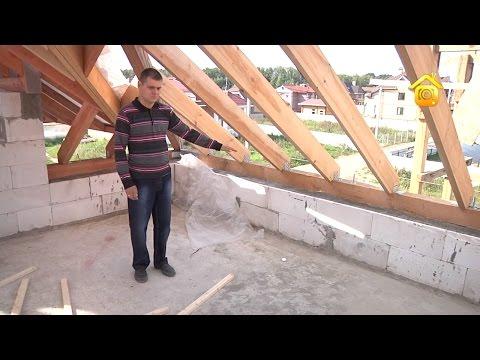 видео: Стропильная система дома из газобетона // forumhouse