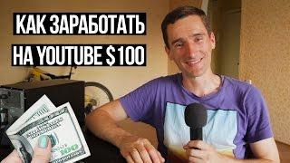 Как заработать 100 долларов без риска или ВЫПЛАТА №2 от Do-PlusFX