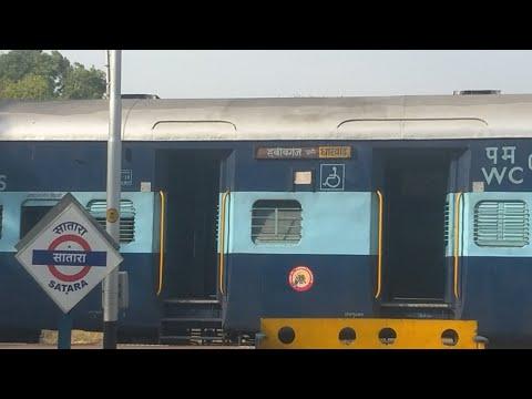 Ahmedabad express meeting Habibganj Dharwad special and Koyna express at Satara