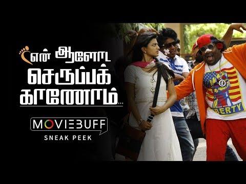 En Aaloda Seruppa Kaanom - Moviebuff Sneak...