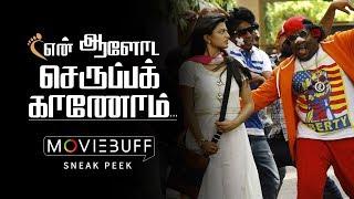 En Aaloda Seruppa Kaanom - Moviebuff Sneak Peek | Anandhi, Tamizh