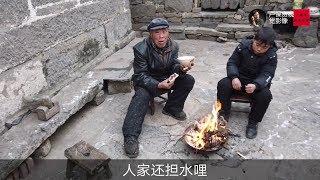 71歲老人對現實生活很滿意,聽聽他們說的啥?你看他幸福嗎? 【盧保貴視覺影像】 thumbnail