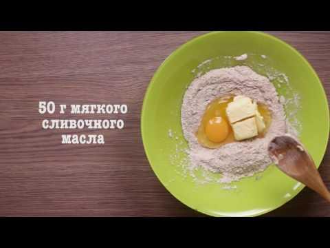 Имбирное печенье - простой рецепт имбирного печенья