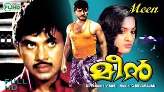Malayalam full movies |  Meen | Jayan | Madhu | Seema | Ambika | Jose Others