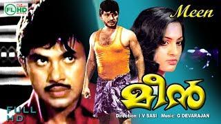 Malayalam full movies | Super hero Jayan Hits  | Meen |  I. V. Sasi  Cinema