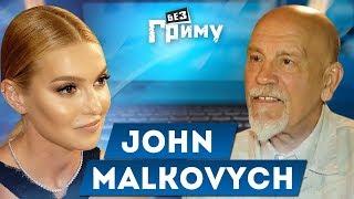 Джон Малкович: о своих фильмах, цитатах и последней смс в телефоне