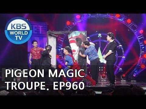 Pigeon Magic Troupe | 비둘기 마술단 [Gag Concert / 2018.08.11]