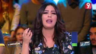 أميمة بن حفصية : أنا ملي تولدت وهوما يخطبوا فيا