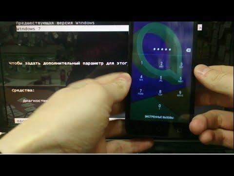 Alcatel U5 Video clips - PhoneArena