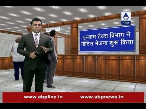 Demonetisation: IT department starts issuing notice to people depositing more than Rs 2.5