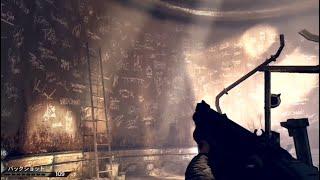 ゲームに秘められた謎の部屋 Part1 隠し要素集